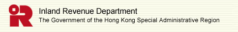 Edis Audio Visual - Business Registration - Government of Hong Kong Inland Revenue