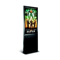 Kiosks (Ultra thin LED)7